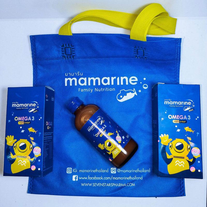 mamarine kids เป็นผลิตภณัฑ์ อาหารเสริมแบบน้ำสําหรับเด็ก ตั้งแต่อายุ 1 ปีขึ้นไปในรูปแบบSyrup มีรสส้ม ทานง่าย ไม่คาว  มีส่วนผสมจาก น้ำมันปลาคุณภาพสูงจาก ประเทศไอซ์แลนด์